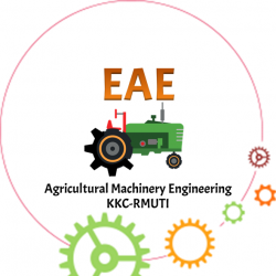 Agricultural Machinery ENG.